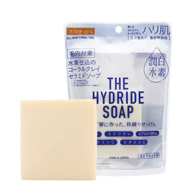 THE HYDRIDE SOAP 120g